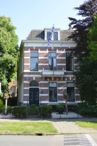 Boulevard Heuvelink 122